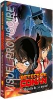 Détective Conan - Film 8 : Le Magicien du ciel argenté - Combo Blu-ray + DVD