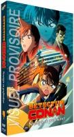 Détective Conan - Film 9 : Stratégie en profondeur - Combo Blu-ray + DVD