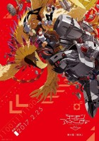 Digimon Adventure tri. - Film 4 - Sôshitsu