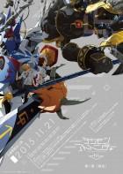 Digimon Adventure tri. - Film 1 - Saikai