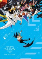 vidéo manga - Digimon Adventure tri. - Film 6 - Bokura no Mirai