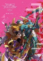 Digimon Adventure tri. - Film 5 - Kyôsei
