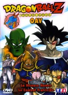 Dvd -Dragon Ball Z OAV 3 et 4 - La menace Namec & Le combat fratricide Vol.2