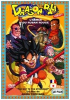 Dragon Ball - Film 4 - L'armée du ruban rouge