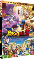 Dragon Ball Z - Battle of gods - Film 14