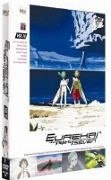 anime - Eureka Seven Vol.10