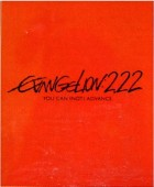 Mangas - Evangelion: 2.22 You Can [Not] Advance - Blu-Ray Limité
