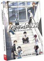Dvd -Evangelion: 2.22 You Can [Not] Advance - Collector
