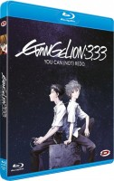 Dvd -Evangelion: 3.33 you can (not) redo - Blu-ray