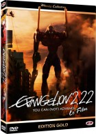 Dvd -Evangelion: 2.22 You Can [Not] Advance - Edition Gold
