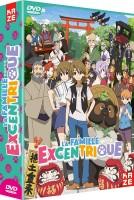 Famille Excentrique (la) - Intégrale Saison 1 + 2 - DVD