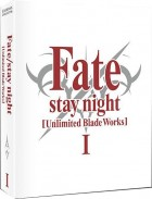 vidéo manga - Fate Stay Night Unlimited Blade Works - Coffret DVD Collector Vol.1