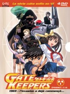 Gate Keepers VO/VF Vol.1