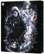Genocidal Organ - Collector Combo Blu-Ray/DVD
