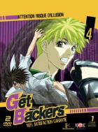 Dvd - Get Backers - Coffret Collector VO/VF Vol.4