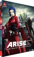 Dvd -Ghost in the Shell - Arise - Film 1 et 2  - Coffret Combo dvd + Blu-ray