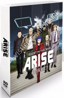 Ghost in the Shell Arise - Intégrale