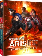 anime - Ghost in the Shell - Arise - Film 5 - Coffret Combo dvd + Blu-ray