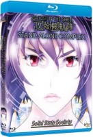 anime - Ghost in the Shell - SAC -  Solid State Society - Blu-Ray