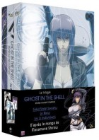vidéo manga - Ghost in the Shell - Stand Alone Complex - Films Intégrale