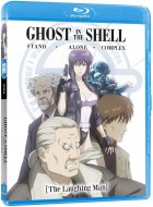 Ghost in Shell Stand Alone Complex, The Laughing Man (OAV) - Blu-Ray