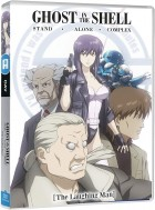 vidéo manga - Ghost in Shell Stand Alone Complex, The Lauging Man (OAV) - DVD