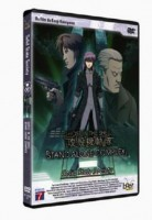 anime - Ghost in the Shell - SAC -  Solid State Society