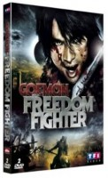 Mangas - Goemon The Freedom Fighter