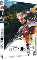 anime - Guilty Crown - Coffret - Blu-Ray + Dvd Vol.1