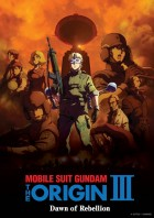Mobile Suit Gundam The Origin III - La