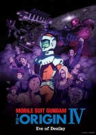 Mobile Suit Gundam The Origin IV - La veille