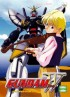 manga animé - Mobile Suit Gundam Wing Vol.3
