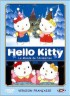 manga animé - Hello Kitty - Le monde de l'animation Vol.2
