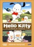 manga animé - Hello Kitty - Le monde de l'animation Vol.3