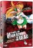 manga animé - High School of the Dead - Intégrale - VOVF