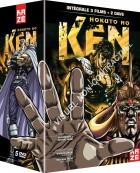 Hokuto no Ken (Ken le survivant) - Intégrale 3 Films + 2 OAV - Coffret DVD