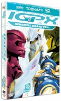 anime - IGPX - Immortal Grand Prix Vol.5