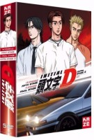 vidéo manga - Initial D - Fifth Stage + Final Stage + Extra Stage 2