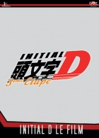 Dvd -Initial D - Third Stage - Film