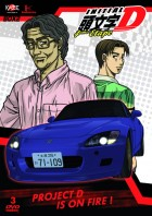 anime - Initial D - Fourth Stage Vol.2