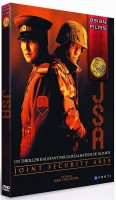JSA - Joint Security Area - DVD Simple