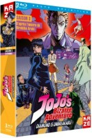 anime - Jojo's Bizarre Adventure - Diamond is Unbreakable - Blu-Ray Vol.2