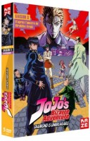 anime - Jojo's Bizarre Adventure - Diamond is Unbreakable - DVD Vol.2