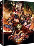 anime - Kabaneri of the Iron Fortress - Intégrale - Edition Collector Blu-Ray