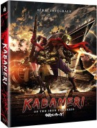 anime - Kabaneri of the Iron Fortress - Intégrale - Edition Collector DVD