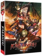 Anime - Kabaneri of the Iron Fortress - Intégrale - Coffret DVD