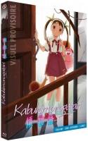 Kabukimonogatari - Intégrale - Combo DVD + Blu-ray