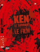 anime - Ken Le Survivant - Film - Collector VOVF