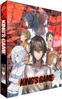 anime - King's Game - Intégrale - Edition Collector - Blu-ray