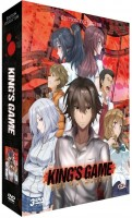 vidéo manga - King's Game - Intégrale - Edition Collector - DVD